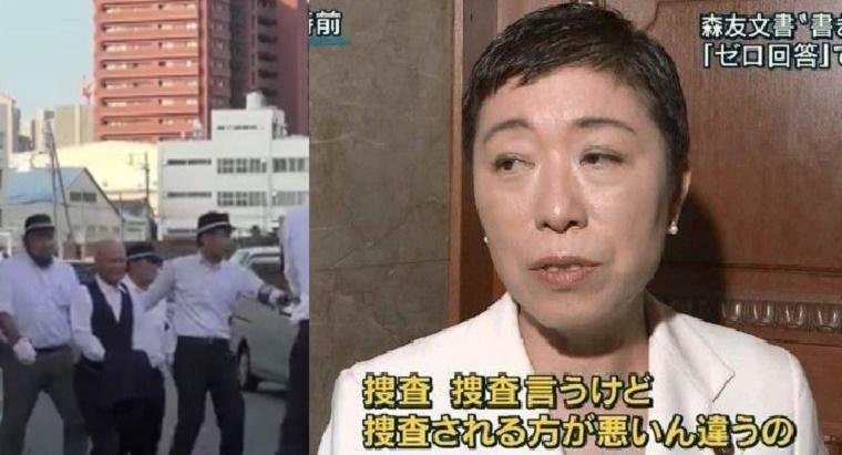 関西生コン16人逮捕は誤報だった!→京都新聞「関西生コン支部幹部ら15人逮捕」ちょっと減った模様