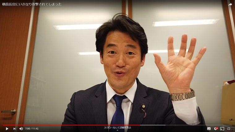 小西洋之議員の「こにたんチャンネル」が公開2日で大炎上→動画へのコメント不可に→フリートーク荒れる