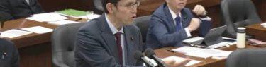 動画公開!階猛議員が被災地に暴言「堂々と通常の予算でやれ」→葉梨委員長「全壊したんですよ、地震で」