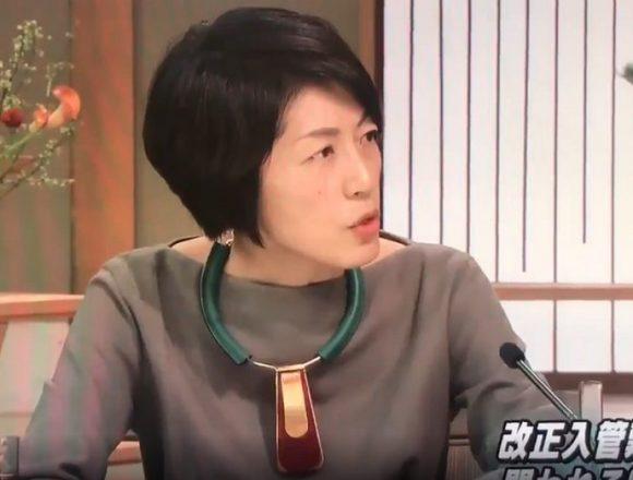 朝日新聞・高橋純子、野党議員を野糞に例え「野に在りて振り絞るもの」官僚には「公僕が勘違いしている」