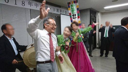 公選法違反?共産党市議が「本番リハーサル」と称し事前運動か、過去には北朝鮮親善の集いで女性と腕組み