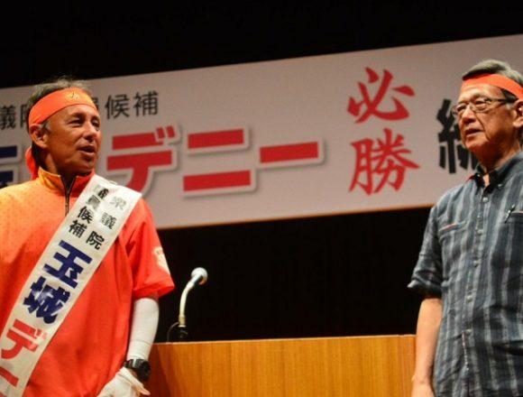 過激な基地反対運動に県民呆れ?沖縄県民意識調査「米軍基地問題の解決」が2位に転落、貧困対策が1位に