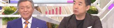 朝日社説「維新の脱法行為、奇策」橋本徹「辺野古は民意?都構想は?朝日新聞の論説委員はあんぽんたん」
