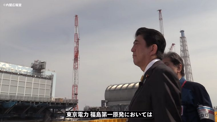 立川談四楼、デマで政権叩き「安倍さんは5年半も福島に行ってなかった」今回で18回目の福島訪問でした