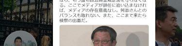 橋下徹氏「これはアウト」竹山修身選手(堺市長)が1億アップの2億3千万円で更改「恥ずべきとこない」
