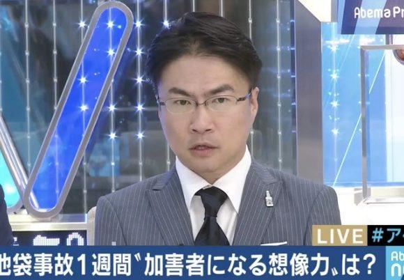 乙武さん池袋暴走「遺族が会見をしてから運転手への非難の声が強くなった、運転していた方も足が不自由」