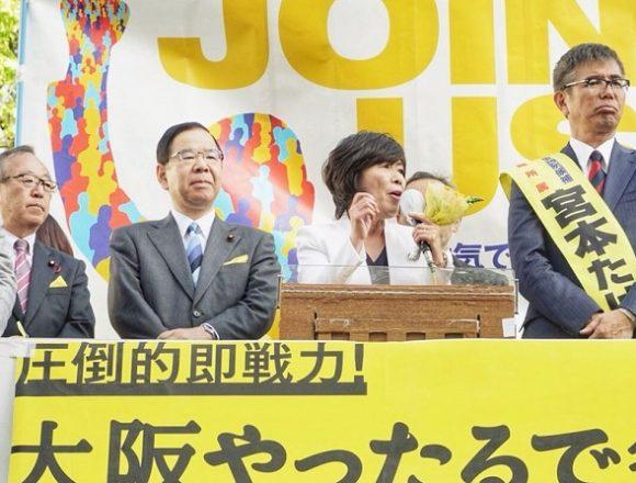自称無所属の共産党・宮本岳志さん、補選惨敗で供託金没収→落選から4時間後「引き続き寄付をお願い」