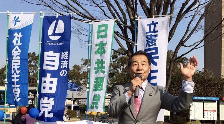 反党行為?立民・真山勇一議員が対立候補「上杉隆」を応援する投稿、誤解を招いたとしてツイート削除
