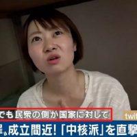 区議に当選した中核派・洞口朋子さん、当選早々「絶対に許さない」批判していた人達を震えあがらせる投稿