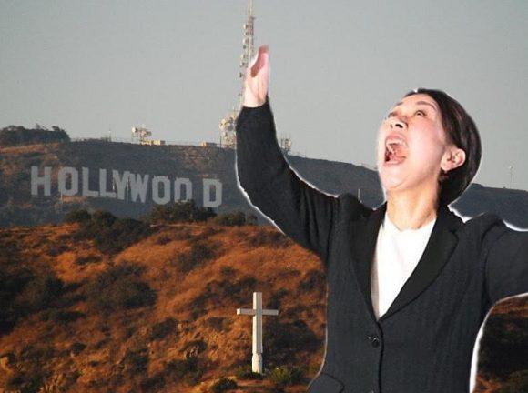 【むき出しの好奇心】立憲民主党が山尾志桜里の処分を検討、倉持弁護士との無断ロサンゼルス出張を認める