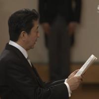 退位礼正殿の儀「願って『い』ません」首相の漢字読み間違いは誤報!官邸が反論「当該部分は、ひらがな」