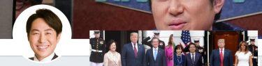立憲民主党・落合議員が韓国メディアが作った捏造画像で政権批判「韓国よりも我が国の方が米国に従属的」