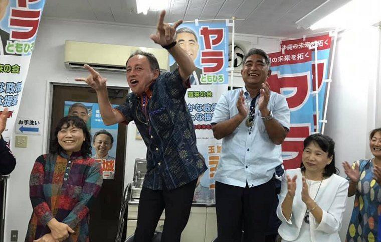 沖縄県が春と秋の叙勲で推薦書未提出、2名の受賞機会喪失!玉城知事は発覚後も公表せず補選で大はしゃぎ