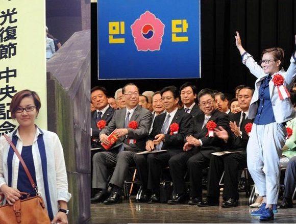 共産党・池内さおりが改元に不快感「勝手に区切らないで」←韓国の光復節にはノリノリで参加してたよね?