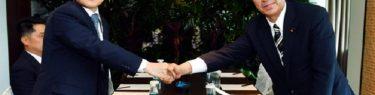 韓国国防相と笑顔で握手した岩屋防衛相「会うときも別れるときも気持ちよくが私のモットー」←お前のモットーはどうでもいい