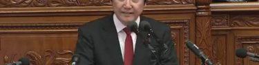 【動画】足立康史議員「共産党と同じ行動をとるのが死んでも嫌だから」維新が内閣不信任案に反対する理由を明かす