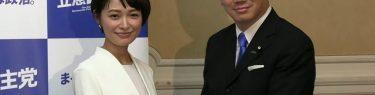 立憲から出馬の市井紗耶香さん、会見で政策について問われ何も答えられない大失態、自己紹介では子供の年齢すら原稿を確認