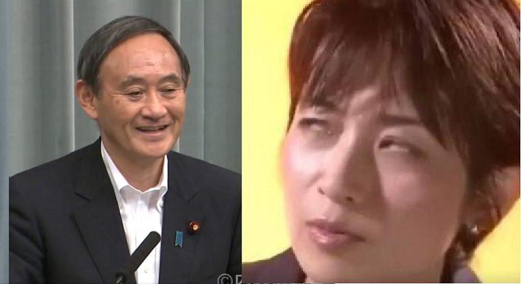 【ホムルズ撃沈】東京新聞・望月記者「事前通告のない質問をして文句を言われた、圧力か?」菅長官「あなたは通告なしで質問してるでしょ?それが全て」