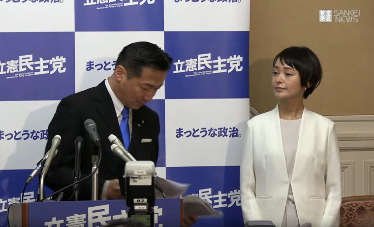 【政策なき立憲】記者「市井紗耶香さんの印象、何を期待するか?」→福山幹事長「姿勢が良い、背筋がピン!う~ん・・・あと・・・ほんとに背筋が・・・」