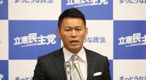 立憲から参院選出馬の須藤元気さん、ヤバイ過去ツイートが発掘される→「政治イデオロギーは人間を不幸にする。これが僕のモットーです。」