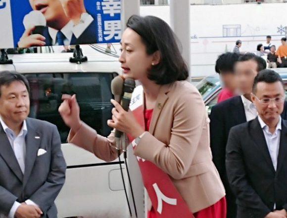 【速報】公選法違反のタスキにモザイクをかけた立憲・田島麻衣子さん「本人」タスキに戻す!やっぱり違反の認識があった?