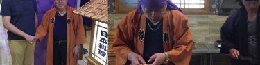 朝日新聞の誤報?行方不明とされた金正日の料理人・藤本さん、いつも通り平壌の和食店で刺身を切っていた!