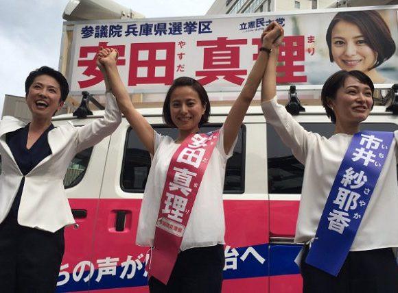 立憲民主・安田真理候補 関西で一番やってはいけないことをやらかす「黙ってられへん」偽の関西弁を披露