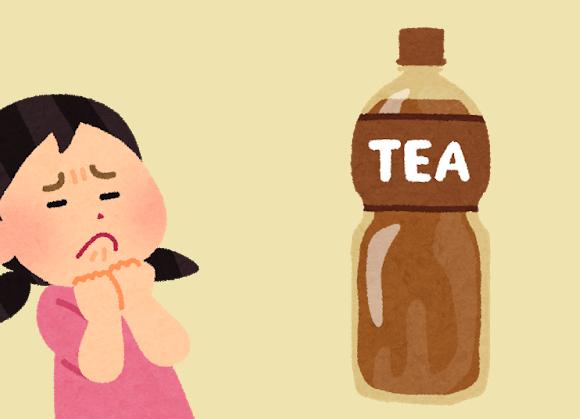 午後の紅茶新CM出演の工藤遥「ミルクティーを飲む男子って許せない。自分がミルクティー苦手だからかな?」過去の投稿が発掘される