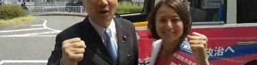 女性候補は容姿で選ぶ?立憲・福山哲郎幹事長「自民公明維新みんな男、誰が誰だか分からない」←性差別発言では?