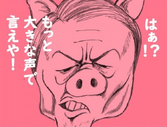 共産党に大ブーメラン!麻生大臣を「ブタ」で擬人化するマンガを公開→批判受け削除、自民党の冊子より悪質な内容