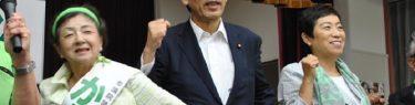 国民民主・平野幹事長 ライター手に京アニ火災を揶揄「皆さんの心を燃やしたいが京都みたいになったら困るので使わない」