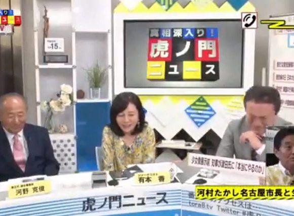 河村たかし名古屋市長「大村知事の自作自演。中止も検証委員会も相談なし、実行委員会開催を要望しても無反応」