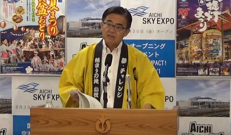【会見動画】愛知・大村知事「芸術の中身はすべて津田監督の全責任でやっている。実物じゃなくパネルにしてくれと強い要望もした」
