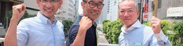 埼玉県知事選 野党統一候補が朝鮮学校無償化に反対「拉致問題、核など我が国の脅威が継続」→共産党界隈から差別主義者認定を受ける