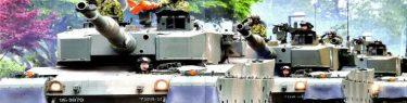 神対応!共産党市議が自衛隊チラシに抗議→市役所「災害時にお世話になる師団。何か問題でも?」→イベント開催日に市議ツイッター凍結