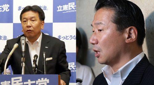 立憲民主党が韓国のホワイト国除外に理解示す 枝野代表「おおむね正しい」福山幹事長「一定の理がある」