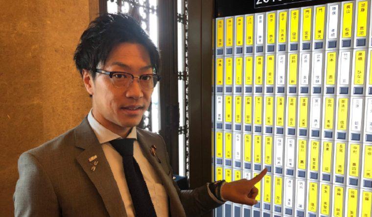 立憲民主党議員が災害デマ拡散「千葉台風被害総額は東日本大震災を超えた」ソースはデマサイト情報速報ドットコム