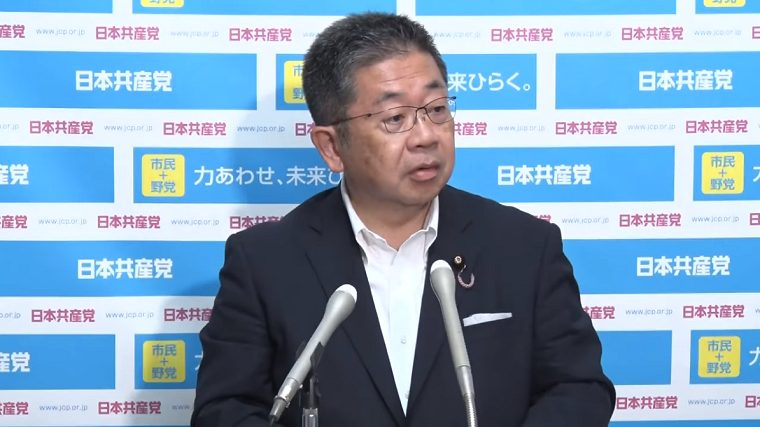 共産党・小池氏が韓国議員の竹島上陸を批判「力による現状変更を迫る行動、緊張を高める行動をとるべきではない」