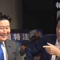 足立康史議員が関西生コン逮捕者数を公開「正確には57名です。(再逮捕等含め)延べ人数は87名」