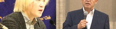 全文掲載!トリエンナーレ検証委員会が津田監督を断罪「芸術の名を借りた政治プロパガンダ」「ジャーナリストとしての個人的野心を優先させた」