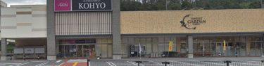報道しない自由?イオングループ店舗が食中毒で鮮魚売り場の営業停止→NHK以外で報道されず、広告主に配慮か?