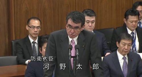 【動画】河野太郎防衛相が「私は雨男」発言を謝罪 テレビ朝日の悪意ある切り取りとの指摘相次ぐ