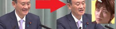 【動画】東京新聞・望月記者に菅官房長官ついにキレる 望月「文科省への質問でも長官が答えろ!官邸の意向が働いてるのか!」→菅「全くありません!(怒)」