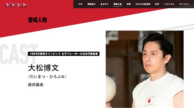 何もできないはずのチュート徳井さん、NHKの受信料だけは払っていた!だれも集金人からは逃げられないのか?