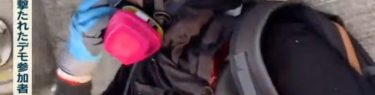 報ステでテロップ捏造か?香港で実弾発射の警官側に有利な翻訳 アグネス・チョウ(周庭)の指摘受け動画削除