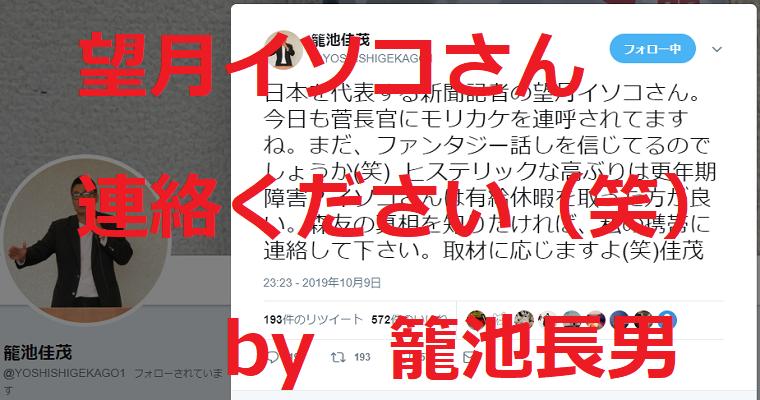 東京新聞・望月記者「関電に関連して」からの「森友加計ガー!」菅長官「事案が全く違います。勘違いしてらっしゃるのでは?」