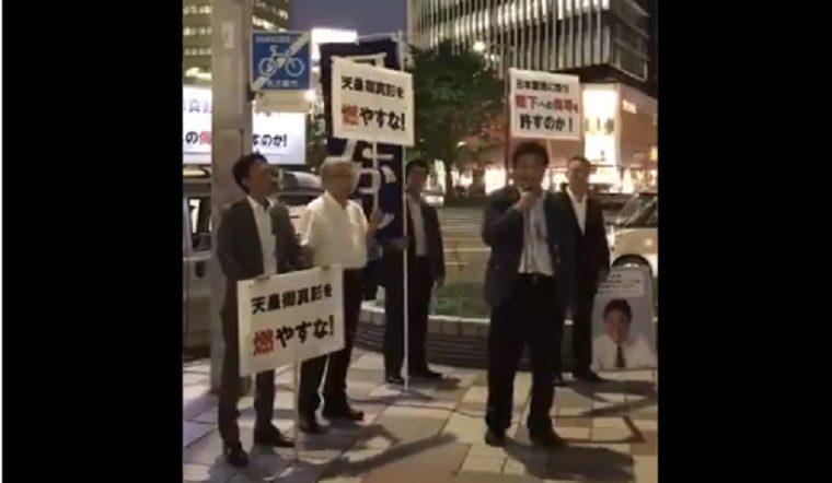 表現の不自由展支持者「名古屋駅前でヘイトスピーチする河村市長の動画よ」→動画に差別表現が見当たらないと話題に
