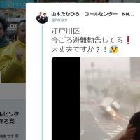 N国党員が台風デマ動画投稿で炎上→削除もせず「面白半分で拡散しないで」「リツイートする暇があったら」と信じた人を責める