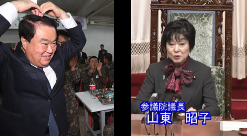 韓国・文喜相国会議長がお詫びの書簡 山東参院議長「内容が不十分」と書簡を送り返し発言の撤回と謝罪を求める
