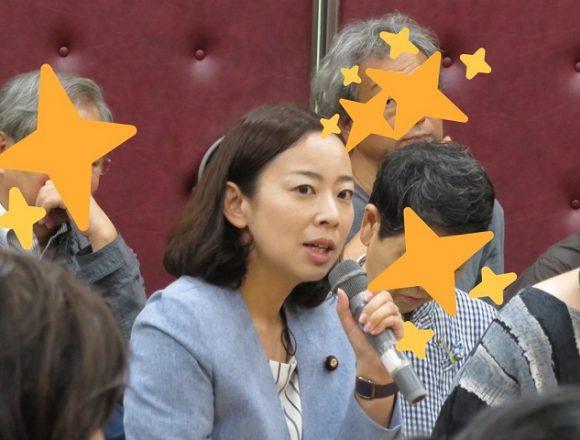 共産党の吉良よし子さん、過労死遺族の集会出席者に「キラキラマーク」を付けてしまう